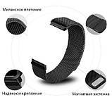 Ремінець BeWatch для Samsung Galaxy Watch 3 41mm | Active | Active 2 міланська петля 20мм Браслет Чорний, фото 4