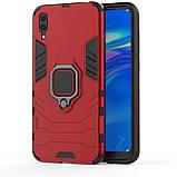 Чехол Ring Armor для Huawei Y7 Pro 2019 Красный (hub_NWuw46875), фото 2