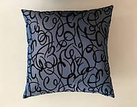 Подушка голубая Jab
