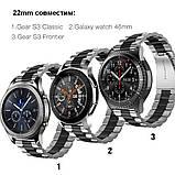 Ремінець BeWatch сталевий 22 мм Duo для Samsung Galaxy Watch 46 mm/Gear 3 Silver Black (1025411), фото 7