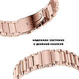 Ремінець сталевий BeWatch 20 мм для Samsung Galaxy Active/Active 2 40 mm Рожеве золото (1110438), фото 5