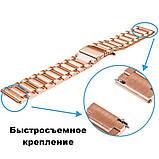 Ремінець сталевий BeWatch 20 мм для Samsung Galaxy Active/Active 2 40 mm Рожеве золото (1110438), фото 6