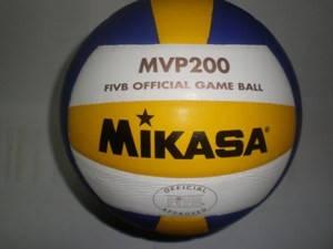 Мячи для волейбола