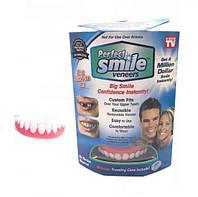 Вініри Perfect smile Голівудська посмішка (GIPS)