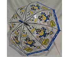 Дитячий парасольку грибком RST напівавтомат пірати