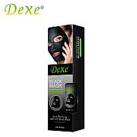Маска для лица  Black Mask Delux (GIPS), Косметика декоративная