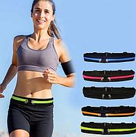 Спортивна сумка на пояс для бігу Go runner's Pocket Belt спортивний пояс для телефону, Спортивна сумка на пояс