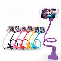 Универсальный держатель для телефона Lazy Bracket Mobile Phone (GIPS), Моноподы для селфи