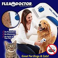 Електрична щітка для тварин Flea Doctor з функцією знищення бліх, щітка для догляду за домашніми тваринами