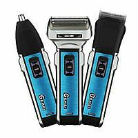 Акумуляторна машинка для стрижки волосся і бороди 3 в 1 тример бритва Gemei GM-589 (GIPS)