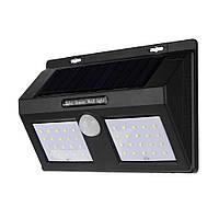 (GIPS), Ліхтар світлодіодний Led 40 вуличне освітлення