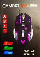 Мышь игровая оптическая  с подсветкой X1 GAMING DARK KNIGHT (GIPS), Компьютерные мыши и клавиатуры