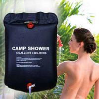 Похідний душ для туристів, дачників Camp Shower (GIPS)