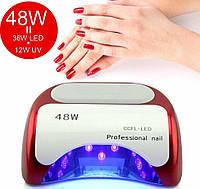 Лампа для сушіння нігтів, сушарка для нігтів Beauty nail K18 48W (GIPS)