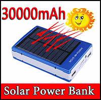 Power Bank 30000 mAh на солнечных батареях + Solar + Led панели (GIPS), Внешние аккумуляторы Power Bank