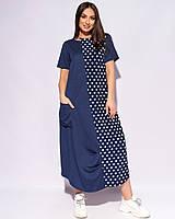 Восхитительное свободное трикотажное молодежное платье большие размеры, модная летняя одежда батал