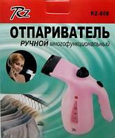 Отпариватель ручной RZ-608 (GIPS), Отпариватели