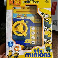(GIPS), Дитяча електронна скарбничка сейф з кодовим замком і купюропріємником Міньйони