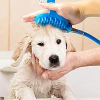 Щітка душ для купання собак Pet Bathing Tool, щітка для собак