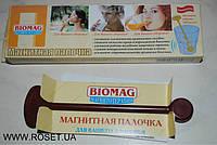 Магнитная Палочка для питьевой жидкости Biomag