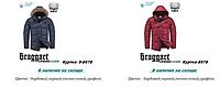 Новейшее поступление мужских курток Braggart DRESS CODE