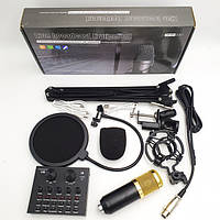 Студийный микрофон со стойкой и ветрозащитой и Звуковая внешняя карта V8 для записи вокала Music D.J. M 800,