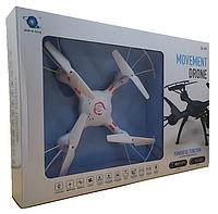 (GIPS), Квадрокоптер QY66-X05 c WiFi камерою ( Чорний, Білий)