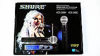 Микрофон Shure KCX-388C (GIPS), Микрофоны