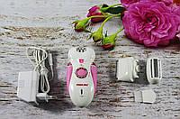 (GIPS), Жіночий епілятор Nikai 7698 3 in 1 з 3 змінними насадками і ліхтариком