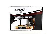 Микрофон Shure SH-300G3 (GIPS), Микрофоны