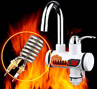 Мгновенный проточный водонагреватель с дисплеем (GIPS), Водонагреватели проточные
