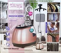 Отпариватель dsp KD6019 (2,1 л / 2000 Вт) (GIPS), Отпариватели