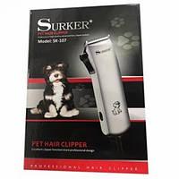Машинка для стрижки собак Surker SK-107, THRIVE машинки для стрижки тварин