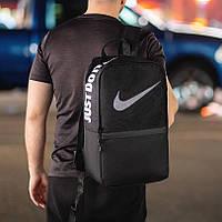 Черный спортивный рюкзак найк сетка, Nike. Для тренировок, учебы.