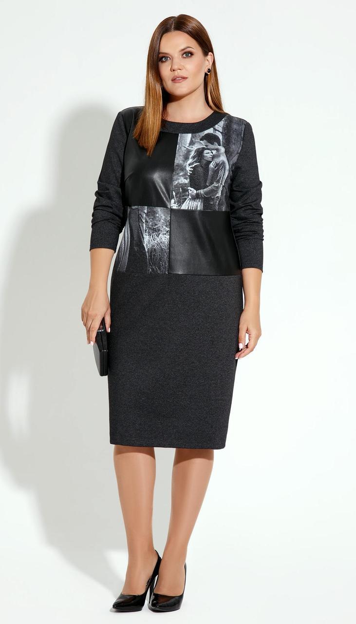 Платье Prio-15080z белорусский трикотаж, темно-серый, 48