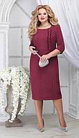 Платье Ninele-2277 белорусский трикотаж, малиновый, 58
