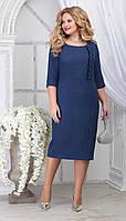 Платье Ninele-2277/1 белорусский трикотаж, синий, 58
