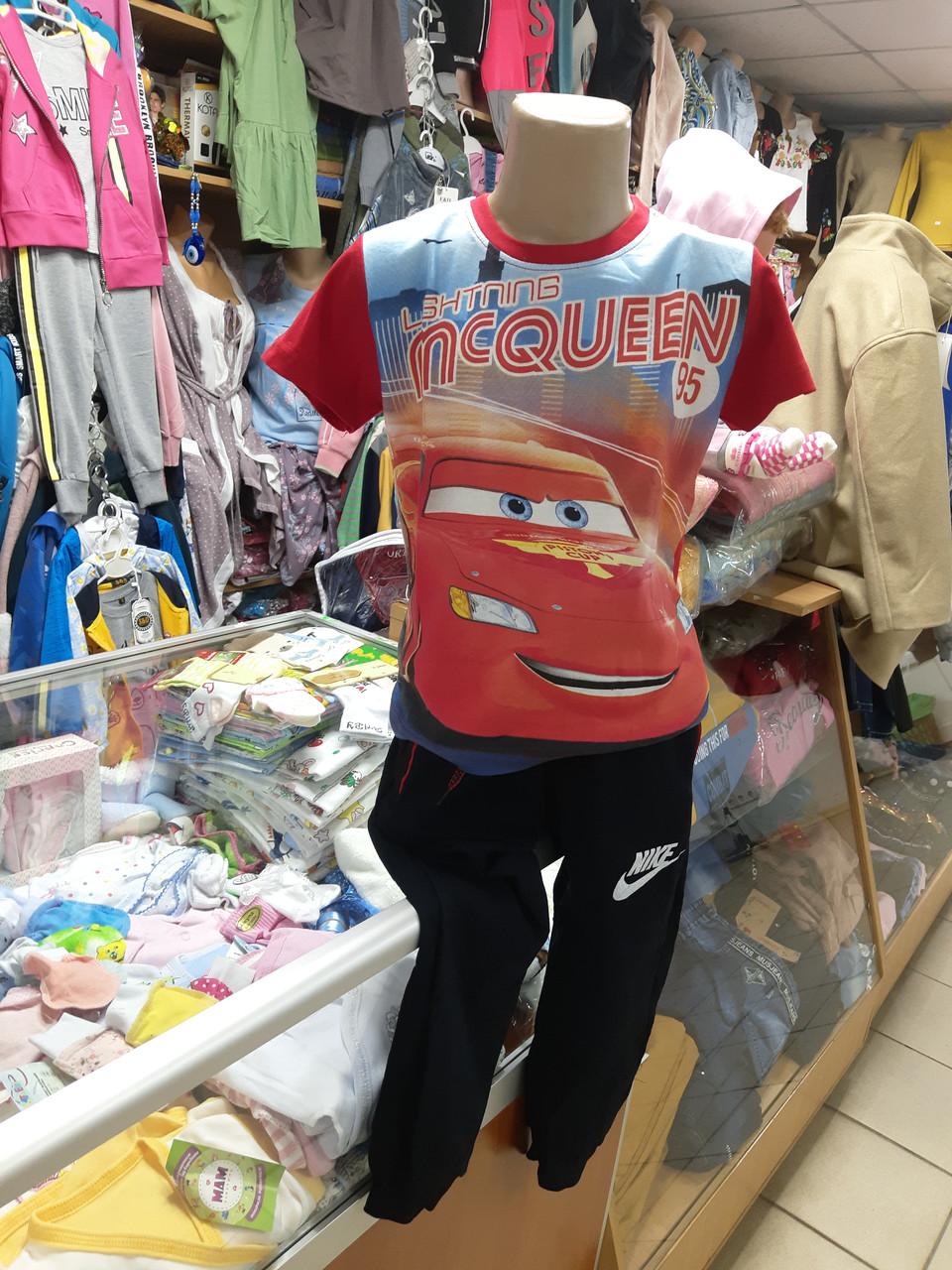 Спортивний костюм для хлопчика Макквін р. 110-128
