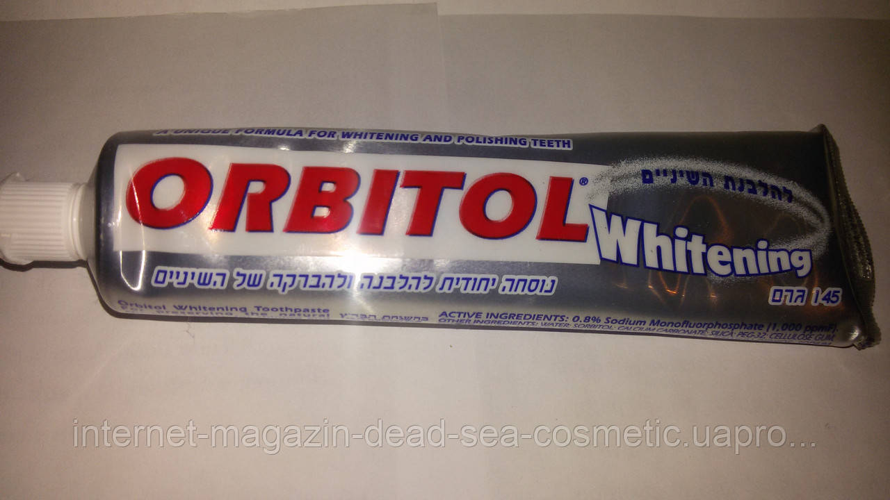 Зубная паста Орбитол Whitening
