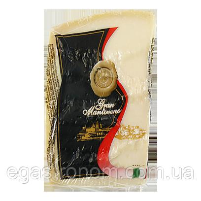Сир Гран Мантовано Gran Mantovano 1,2kg (Код : 00-00005903)
