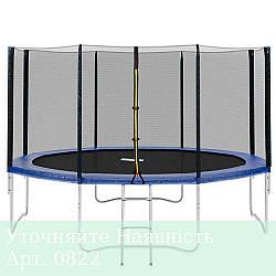 Батут с лестницей и защитной сеткой Profi MS 0822 диаметр 366 см   Домашний надувной батут код 0822