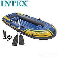 Тримісна човен надувний Intex Challenger 300 (Intex 68370)