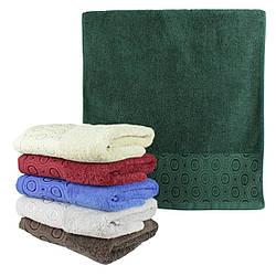 Полотенце для рук и лица 50x100см Круги, льняное лицевое полотенце