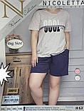"""Підама щ шортами великих розмірів Cool"""" , Nikoletta, фото 4"""
