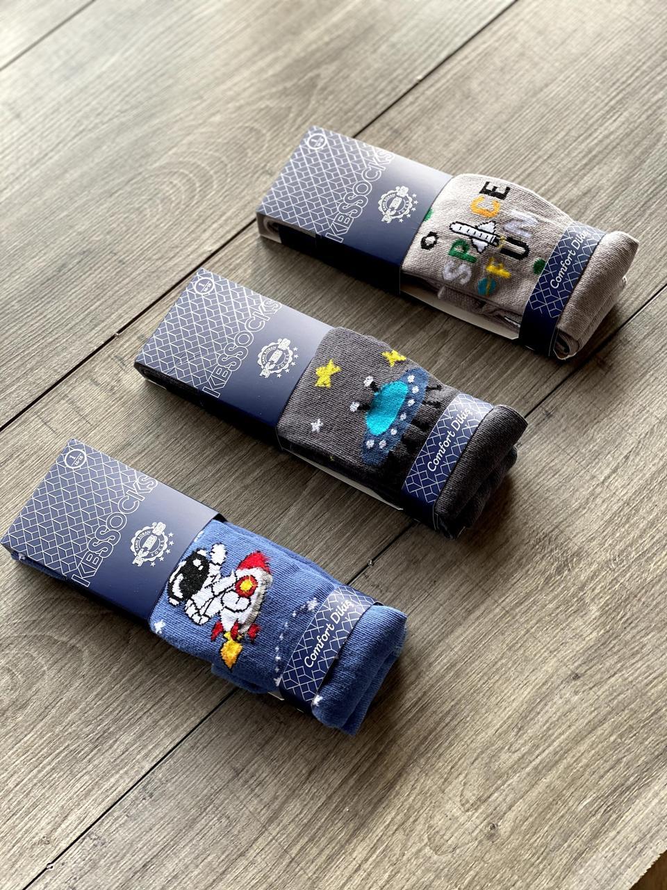 Детские демисезонные колготки KBS цветные хлопок для мальчиков размер 6 шт в уп