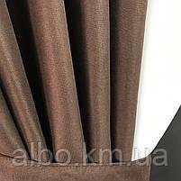 Красивая занавеска с шифоном ALBO 400x180 cm Шоколадная (KU-PK-14), фото 9