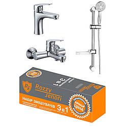 BUTTERFLY набор смесителей для ванны (RBZ074-1-3-0511)