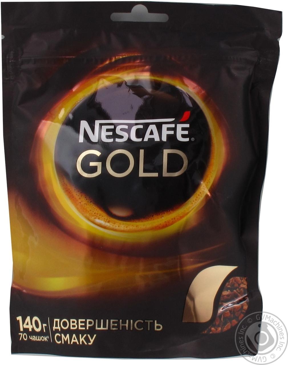 Кофе растворимый Nescafe Gold 120 г. м/у