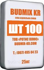 Цементно-известковая штукатурка BUDMIX KR ШТ100 М100 25кг.