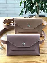 Кожаная женская сумка  поясная Eva (Ручная работа)